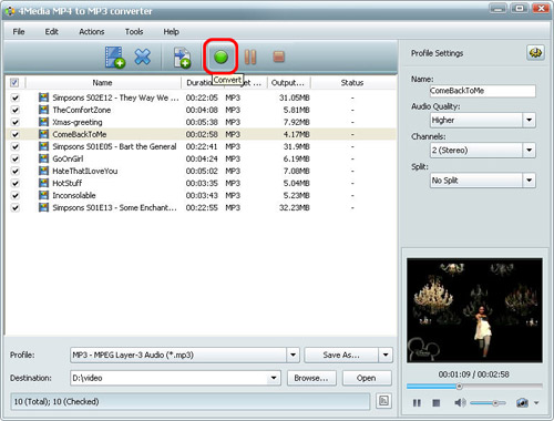 MP4 to MP3 Converting Software